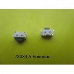Кнопка тактовая боковая SMD 2х4х3,5