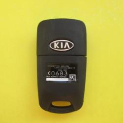 Корпус ключа KIA выкидной