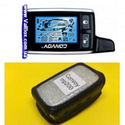 CONVOY MP-200 Кожаный чехол для брелка автосигнализации