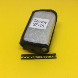 CONVOY SP-15 Кожаный чехол для брелка автосигнализации
