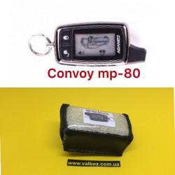 CONVOY MP-80 Кожаный чехол для брелка автосигнализации