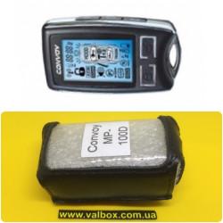 CONVOY MP-100D LCD Кожаный чехол для брелка автосигнализации,