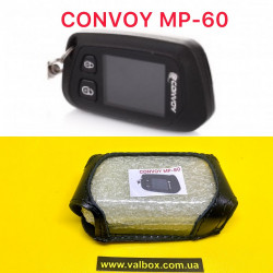A2.  CONVOY MP-60 кожаный чехол на брелок сигнализации