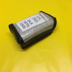PANDORA DXL-1870i/2500 Кожаный чехол для брелока автосигнализации