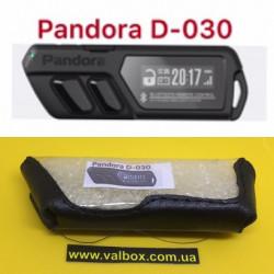 Pandora D-030 кожаный чехол для брелка