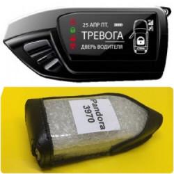PANDORA DXL-3970 PRO V.2/LCD DXL 600 Кожаный чехол для брелока автосигнализации