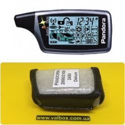 PANDORA 1870/2100/2000/2450 DELUXE Кожаный чехол для брелока автосигнализации