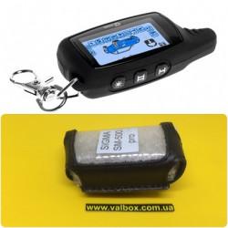SIGMA SM-500 PRO Кожаный чехол для брелока автосигнализации
