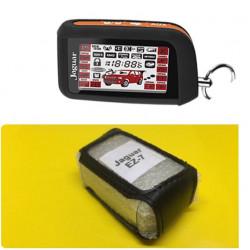 JAGUAR EZ-7/EZ-ULTRA Кожаный чехол для брелока автосигнализации