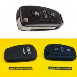 AUDI Силиконовый чехол для выкидного ключа 3-кнопки