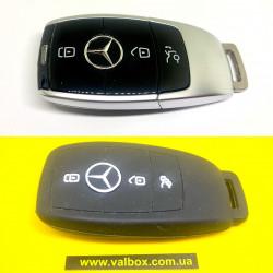 Mercedes чехол силиконовый для Смарт ключа