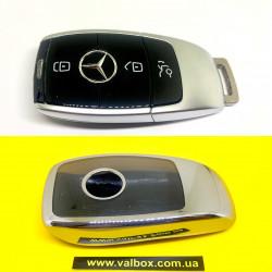 Mercedes чехол полиуретановый для Смарт ключа